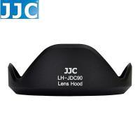 JJC副廠Canon LH-DC90遮光罩適SX60 HS