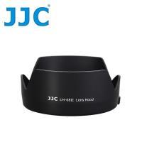 JJC副廠Canon遮光罩LH-68II(蓮花)相容ES-68適EF 50mm f/1.8 STM