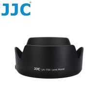 JJC副廠Canon遮光罩LH-73D相容EW-73D適EF-S 18-135mm f/3.5-5.6 IS USM