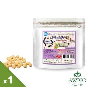 【美陸生技】PS腦磷脂 磷脂絲胺酸複方膠囊 聰明元素 SNGF 黃金配方【120粒/袋】AWBIO