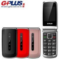 G-PLUS 3G折疊式功能性手機GH7200(科技園區及部隊專用)
