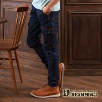【Dreamming】工業風多口袋縮口修身牛仔長褲