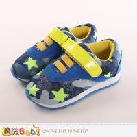 魔法Baby 童鞋 復古仿舊帆布運動鞋~sk0241