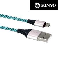 KINYO Micro USB 交錯格紋極速充電傳輸線200cm