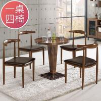 Bernice-韋佛2.3尺圓型洽談桌/休閒桌椅組(一桌四椅)