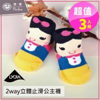 【PEILOU】貝寶童話公主寬口短襪(白雪公主-3雙)