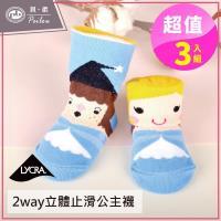 【PEILOU】貝寶童話公主寬口短襪(灰姑娘-3雙)