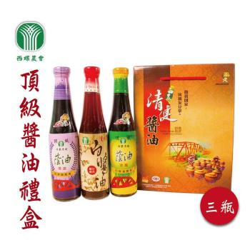 西螺農會 頂級醬油禮盒 (頂級油膏x1 清油x1白醬油x1/400cc/瓶) (3瓶/盒) 2盒一組