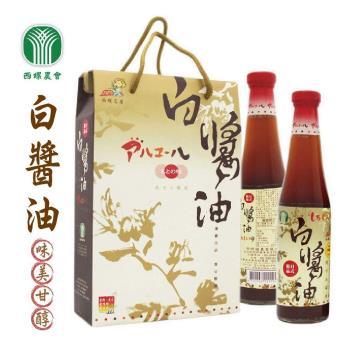 西螺農會 白醬油(400cc/瓶)(2瓶/盒) 2盒一組
