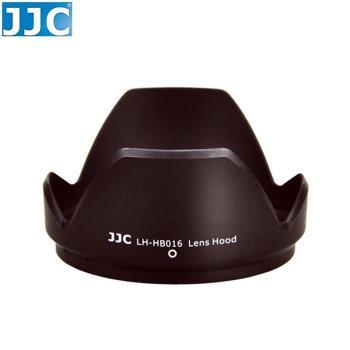 JJC副廠Tamron遮光罩LH-HB016相容適16-300mm f/3.5-6.3 Di II VC PZD MACRO