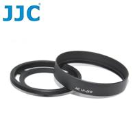 JJC副廠富士Fujifilm遮光罩LH-JX20B相容LH-X10適x10 x20 x30(兩件式)