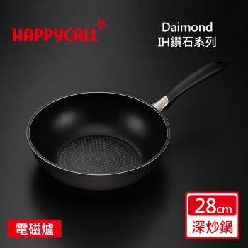 HAPPYCALL 鑽石IH不沾深炒鍋28公分
