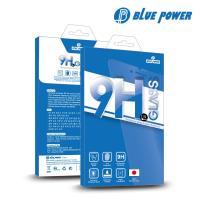 BLUE POWER Apple iPhone 8 / 7 Plus 5.5吋 【背面】9H鋼化玻璃保護貼