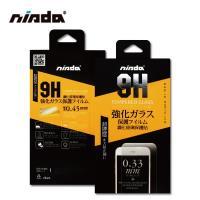 NISDA iPhone X 5.8吋 背面滿版鋼化玻璃保護貼