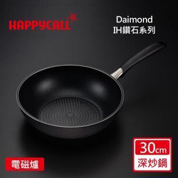 HAPPYCALL 鑽石IH不沾深炒鍋30公分