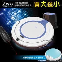 (買大送小超值組)趴趴走智慧型超薄吸塵器機器人Zero+RV1LX