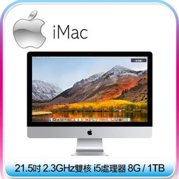 【Apple】 iMac 21.5吋 2.3GHz雙核心 8G / 1TB 桌上型電腦 (MMQA2TA/A)