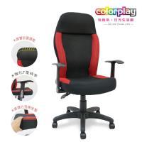 【Color Play精品生活館】布萊恩舒適機能賽車椅(三色)