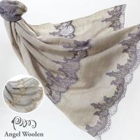 Angel Woolen 印度Cashmere手工羊絨蕾絲披肩圍巾(Amanda的午茶邂逅-共兩色)