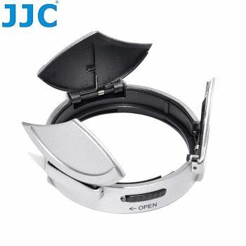 JJC富士副廠Fujifilm自動鏡頭蓋ALC-X100S銀色適X100V、X100F、X100T、X100S、X100、X70