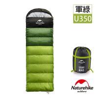 Naturehike 升級版 U350全開式戶外保暖睡袋 軍綠