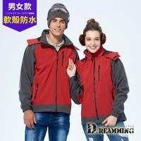 Dreamming 運動時尚彈性軟殼防潑水保暖外套(紅灰)