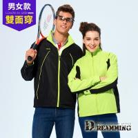 【Dreamming】75D斜複合式雙面穿休閒立領外套(黑/綠)