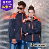 Dreamming 情侶簡約機能拼接休閒連帽外套(藍橘)