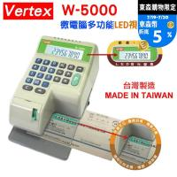 VERTEX 世尚  微電腦多功能LED視窗支票機  W-5000