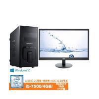 Genuine捷元 Avbody G15B i5-7500 4核超值WIN10電腦組