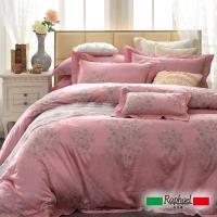 Raphael 拉斐爾 艾莉緹 緹花雙人四件式床包兩用被套組