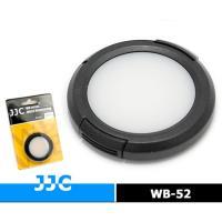 JJC白平衡鏡頭蓋52mm白平衡鏡蓋白平衡片白平衡板WB蓋White Balance白平衡蓋替代灰卡白卡珠珍板色溫片