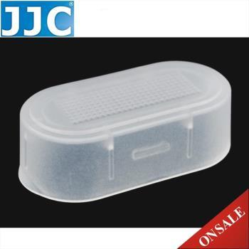 JJC副廠Nikon肥皂盒FC-SBN5,白色適SB-N5