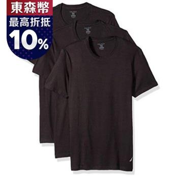 NAUTICA 男時尚黑色圓領短袖內衣3件組(預購)