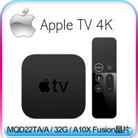 Apple 蘋果 Apple TV 4K 32GB (MQD22TA/A)