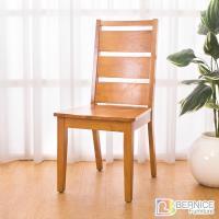 Bernice-亞歷柚木色實木餐椅
