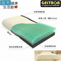 【海夫健康生活館】日本原裝 Geltron 凝膠枕頭 安眠舒壓枕 (Myz Care)