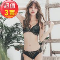 【蘇菲娜】深V低脊心美背款機能涼感內衣3套組 (台灣製, 27822)