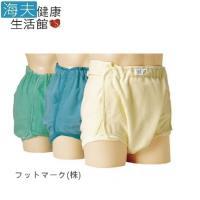海夫 日華 成人用尿布褲 穿紙尿褲後使用 加強防漏 更美觀 日本製 (U0110)