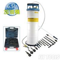 【良匠工具】6.5L加油機 ATF自動變速箱油/自排油 附自排油管件14 配件適多種車款