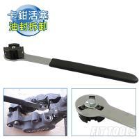 【良匠工具】機車專用 煞車活塞油封拆卸工具 修理工具