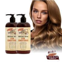 Palmers 帕瑪氏 天然乳木果油髮芯修復潤髮乳2入組(染燙/自然捲/捲髮拉直受損髮專用)