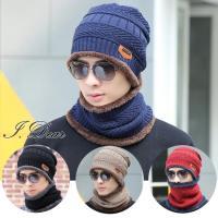 【I.Dear】戶外男女保暖加厚針織毛線帽圍脖兩件套組(4色)