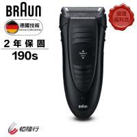 BRAUN德國百靈 1系列舒滑電鬍刀190s(福利品)
