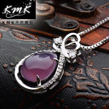 KMK天然寶石【甜蜜華爾滋】印尼爪哇島天然紫玉髓-項鍊
