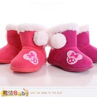 魔法Baby 女童雪靴 迪士尼米妮授權正品短筒雪靴~sh9333