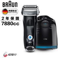 買就送旅行組★BRAUN德國百靈-7系列智能音波極淨電鬍刀7880cc