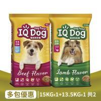 IQ Dog 聰明乾狗糧 牛肉15kg*1+羊肉13.5kg*1 狗飼料 (共2包)
