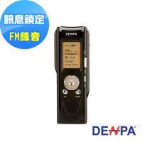 DENPA 專業錄音筆 4GB VT-32F