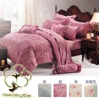 采棉居寢飾文化館 60支精梳棉七件式床罩組6x6.2尺